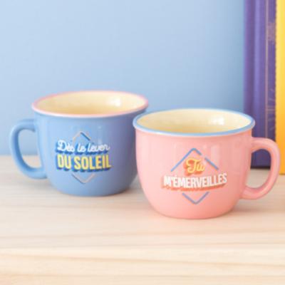 Lot de deux mugs - Dès le lever du soleil tu m'émerveilles - Mr Wonderful