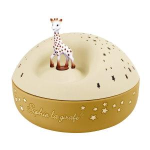 Sophie la girafe - Trousselier